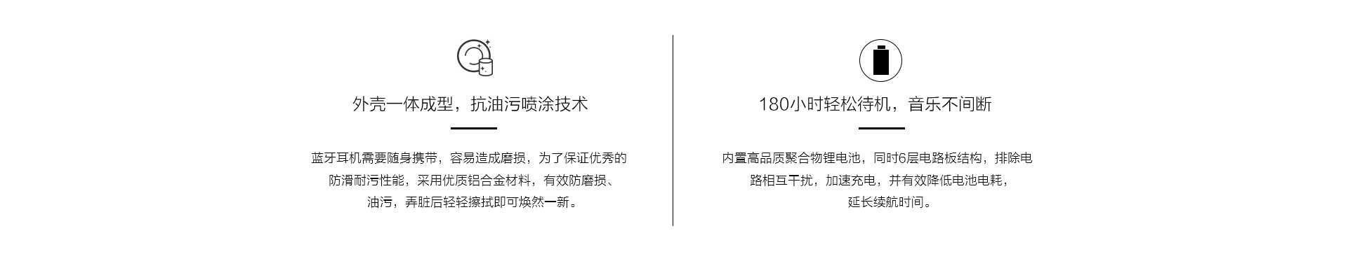 PC端_02.jpg