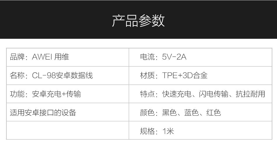 CL-98详情页_08.jpg