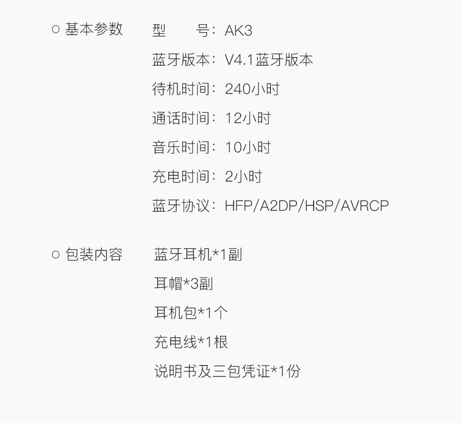 AK3(1)_28.jpg