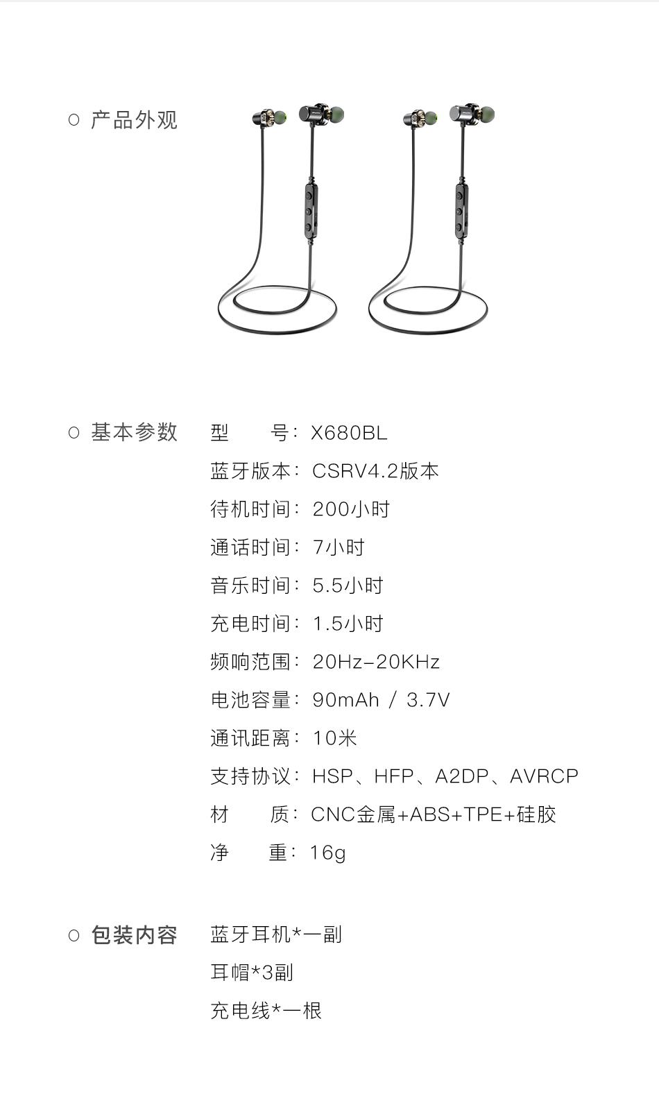 X680BL_12.jpg