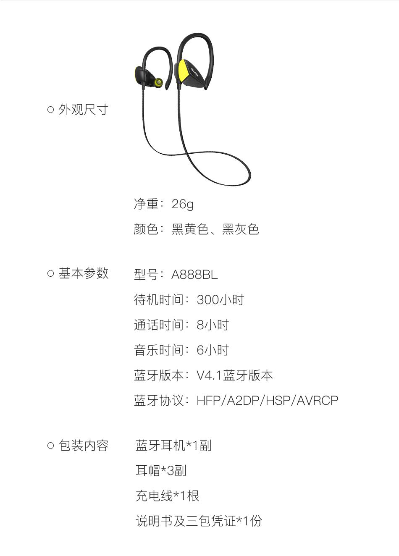 详情页-改_14.jpg