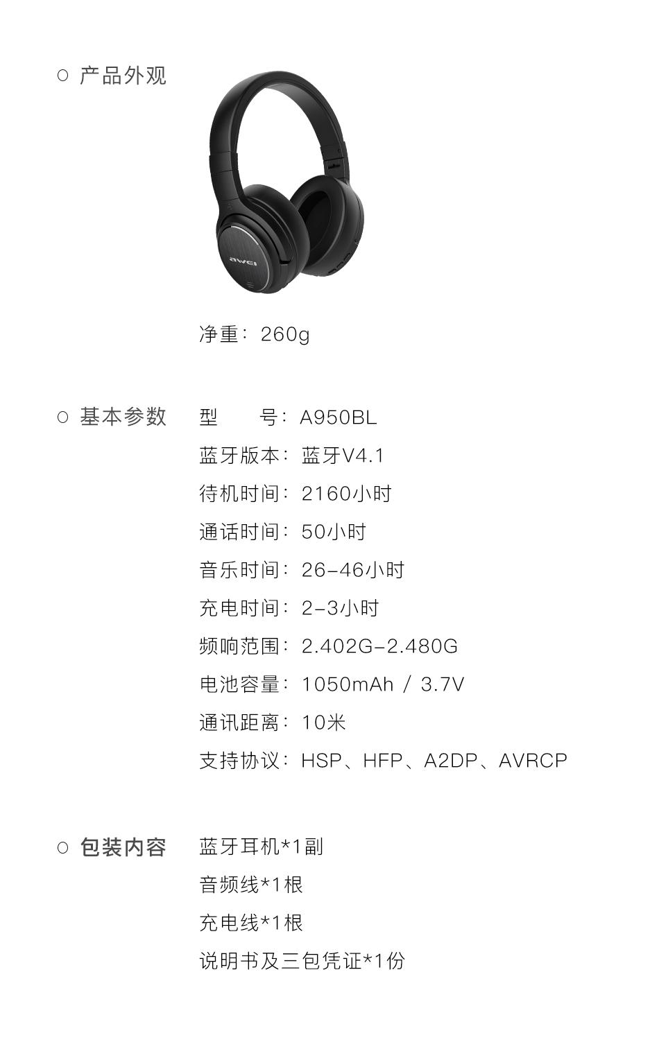 A950BL_11.jpg
