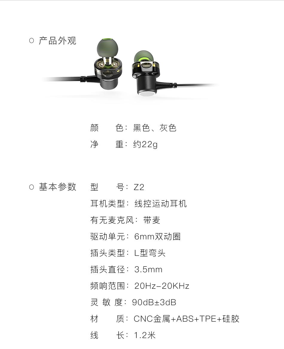Z2_11.jpg