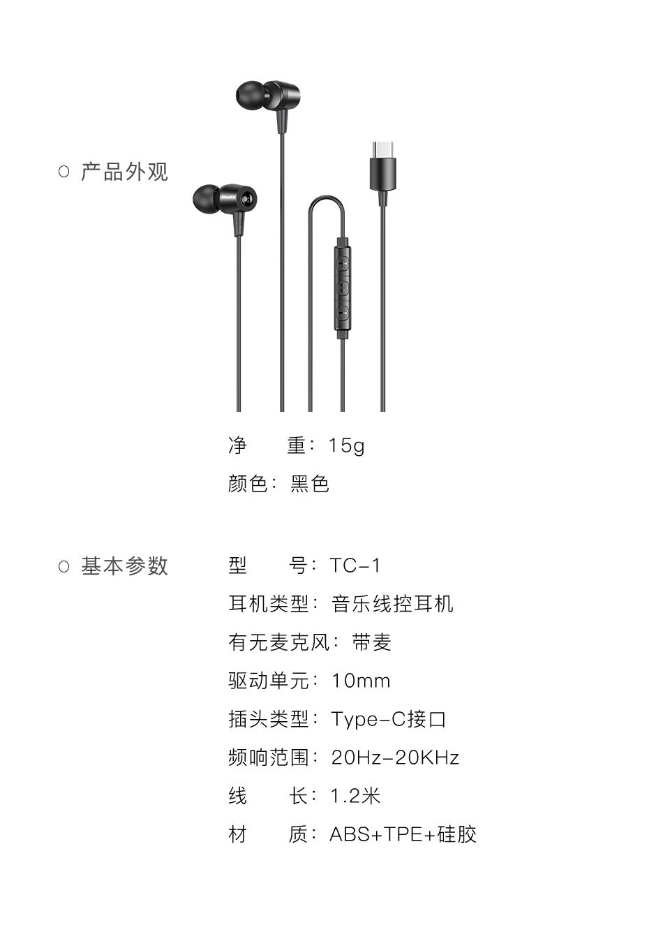 TC-2详情页_05.jpg